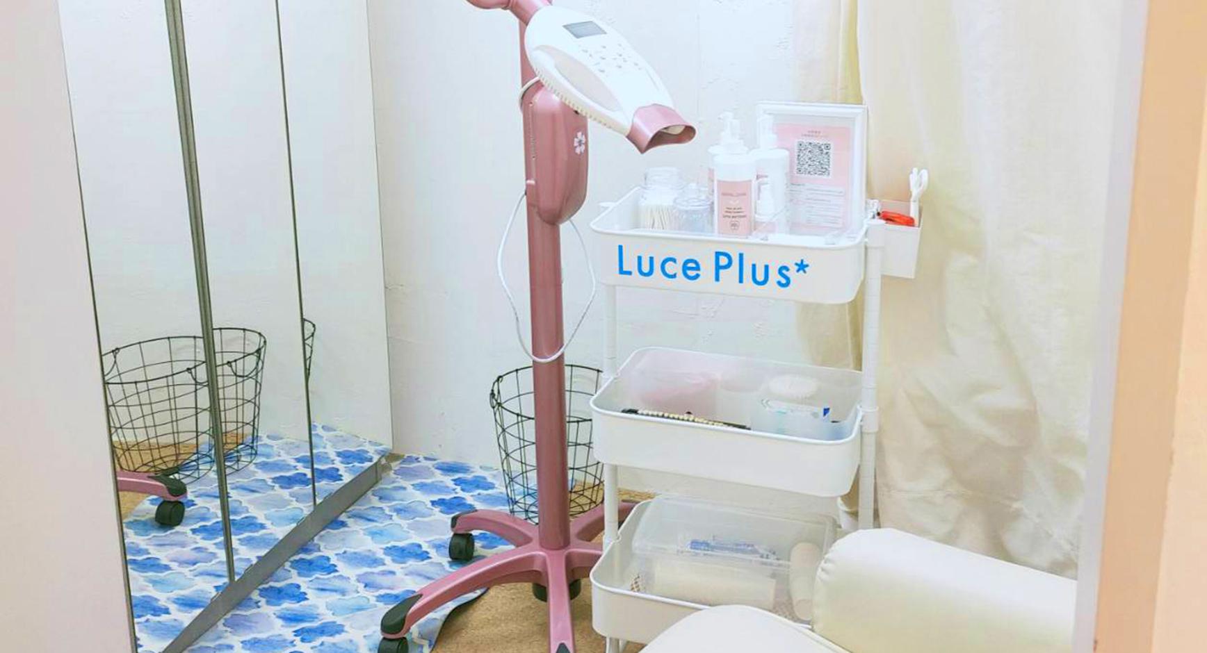 LucePlus - DENTAL LOVER FC店